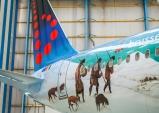 [벨기에] 플랜더스 관광청 & 브뤼셀 공항...항공기가 움직이는 미술관이라고?