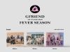 6월 넷째주 음반순위...1위 열대야, 여자친구 미니앨범 7집