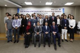 한국공항공사, ICAO-UNODC 특별교육과정 개설‧운영