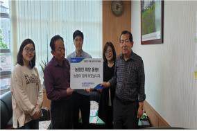 [농협자산관리] 경기동부지사, '농업인 기(氣) 살리기 운동'...재기 위해 신용회복 컨설팅 지원