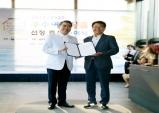 코레일투어, 한국여행업협회 주관 '우수여행상품' 8년 연속 선정
