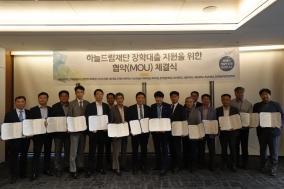 한국공항공사, 하늘드림재단 조종훈련생 대상 훈련비용 대출 실시