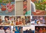 [영화] 우리집...가족을 지키기 위해 꼬마 삼총사가 뭉쳤다