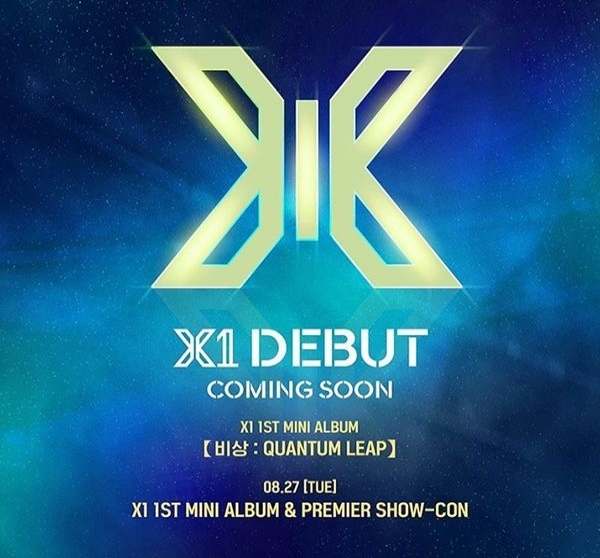 8월 3주 음반 판매순위 발표...X1의 비상 : QUANTUM LEAP