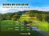 필리핀항공, 인천-클락 오전편 증편 기념 19만원 특가 출시