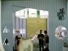 [중국] 악산 선물, 제5회 사천국제관광투자대회, 제6회 사천국제관광교역박람회서 주목