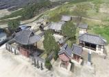 [정읍] 무성서원...세계문화유산 등재된 최치원 사당