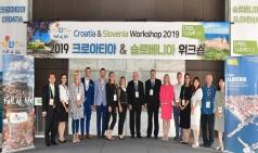 크로아티아 & 슬로베니아 관광 워크숍 2019 성료