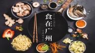 광저우 출신 셰프가 직접 선보이는 진짜 중국 맛...서울드래곤시티