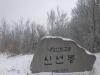[대한민국 화첩산행 100] ㉓내장산(763m)...기암괴봉과 오색단풍으로 유명한 호남의 5대 명산