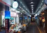 문산자유시장, 문화관광형시장으로 변신