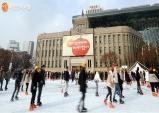 서울시청 스케이트장, 제로페이로 30% 할인받으세요
