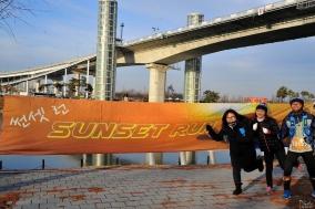 워크앤런, 31일 아라뱃길서 '여유롭게 즐기는 해넘이 걷기 행사 '정서진 워크앤런' 개최