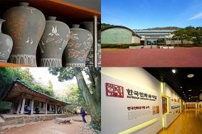 [강진] 고려청자박물관...청자범종 등 유물 800여점 전시해 파란만장한 역사 담아낸 공간