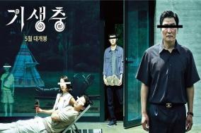 봉준호 신드롬...세계 25개국서 한국 영화 상영