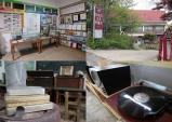 [김포] 덕포진교육박물관...7000여점의 전시품과 함께 시간여행 떠나자!