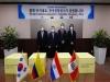 한국공항공사, 해외사업 4개국에 K-방역 마스크 3만장 지원