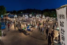 [서울] 가을밤 살리는 남산골한옥마을, 특별 야간 관람 개장