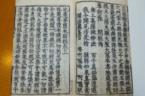 [해남군] 해남오구굿 등 향토문화유산 4건 신규 지정...총 42건