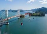 [경남 사천] 국내 최장 구간, 2.43km 케이블카...'산-바다-섬'을 하나로 잇는 국내 최초