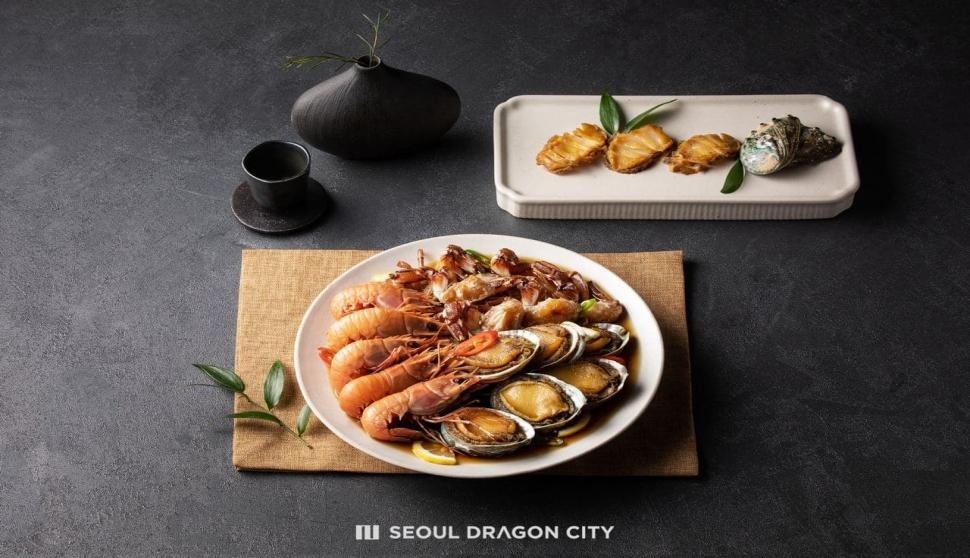 호텔 서울드래곤시티, 취향대로 선택 구매하는 '설 선물 세트' 출시