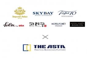 디아스타, 가상자산으로 국내 120여 개 유명 호텔·리조트 숙박 상품 예약 가능