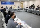 인천국제공항에서 '국제관광시장 회복 준비 특별전담반' 출범 회의 진행