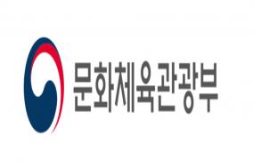 문체부...1572억 원 추경 편성, 신속집행 15,100개 일자리 창출