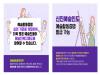 예술 활동 증명 심의 기준 개정해 예술인복지제도 참여 확대