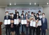 [목포시] 광역 및 지방 자치단체 공공 홍보 대상 수상