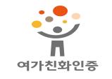 '여가 친화 경영'기업‧기관 공모...4. 7~5. 21 접수