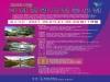 [과천시] 2021년 '과천관광사진 공모전' 개최...9월1일부터 9월30일까지