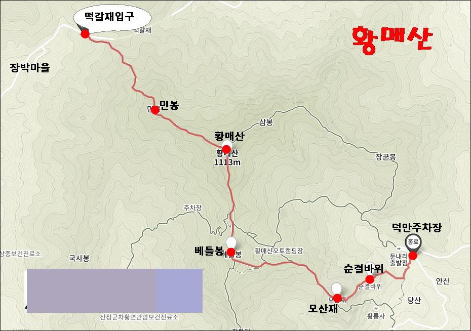황매산 지도[떡갈재입구-덕만주차장].jpg