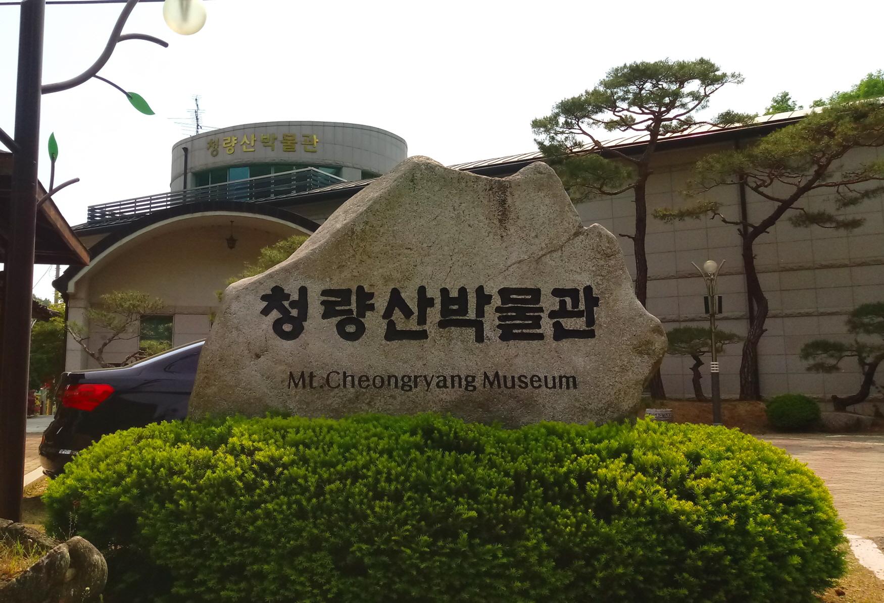 박물관.jpg